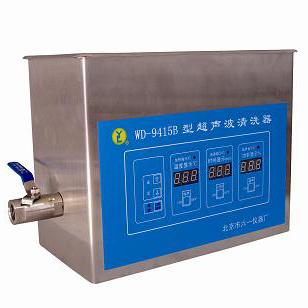 北京六一超聲波清洗器WD-9415E