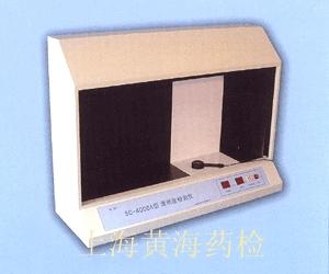 上海黃海藥檢澄明度檢測儀SC-4000A