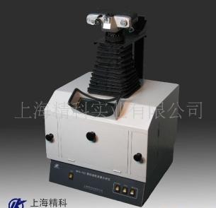 上海精科实业数码凝胶成像分析系统WFH-103(不含软件)
