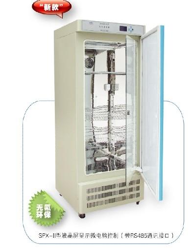 上海躍進生化培養箱SPX-150-II