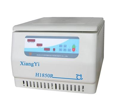 湖南湘仪台式高速冷冻离心机H1850R
